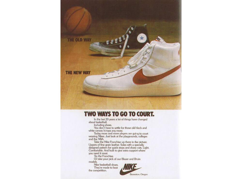Из баскетбола в скейтбординг: история кроссовок Nike Dunk - Nike Blazer